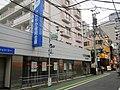 Sawayaka Shinkin Bank Ebara Branch.jpg