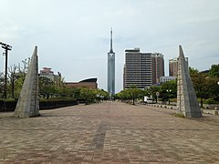Sazae-san-dori Street and Fukuoka Tower 2.jpg