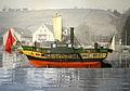 Schiff Eugen1.JPG