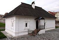 Schudrov-palatka.jpg