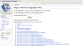 Screenshot Pages without language links Βικιβιβλία.png