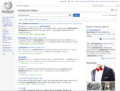 Screenshot of Russian Wikipedia Search Page (Dzhebrailov) on 2017-06-20.png