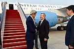 Secretary Kerry Is Greeted by U.S. Ambassador Baucus Upon His Arrival to Beijing for the U.S.-China Strategic and Economic Dialogue (27267385780).jpg