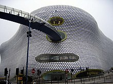 b4b9c29430e48 Selfridges - Wikipedia