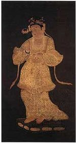 A deity in three-quarter view dressed in a robe.
