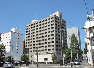 Sendai High Public Prosecutors Office.JPG