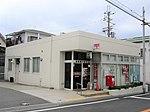 Sennan Tarui Post office.jpg