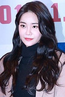 Seo Yu-na South Korean singer
