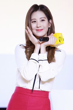Seohyun at Kakao Talk The Game in January 2016 03.jpg
