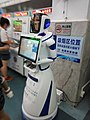 Serving Robot in The Second People's Hospital of Shenzhen.jpg
