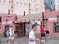SesameStreet4-DEntrance.JPG