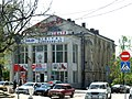 Sevastopol Former catholic church-01.jpg