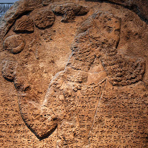 Kurkh Monoliths - Detail of the Stela of Shalmaneser III