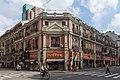 Shanghai - Central Emporium - 0001.jpg
