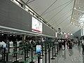 Shanghai Hongqiao International Airport Terminal 1 Check in Hall 20170722-1.jpg