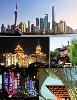 Clockwise frae top: A view o the Pudong skyline; Yuyuan Garden, China Pavilion alang wi the Expo Axis, neon signs on Nanjing Road, an The Bund