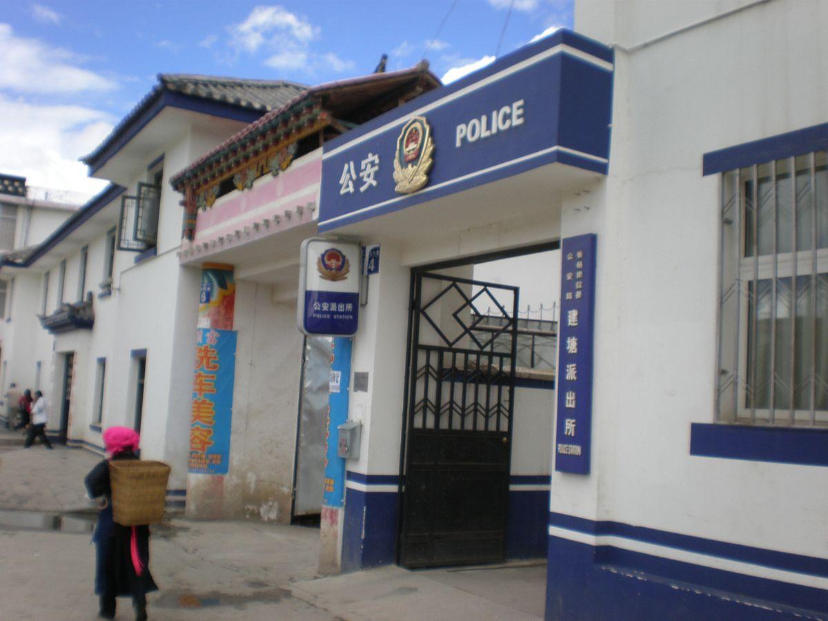 China Police Station