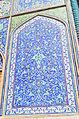 Sheikh Lotfollah Mosque Isfahan Aarash (6).jpg