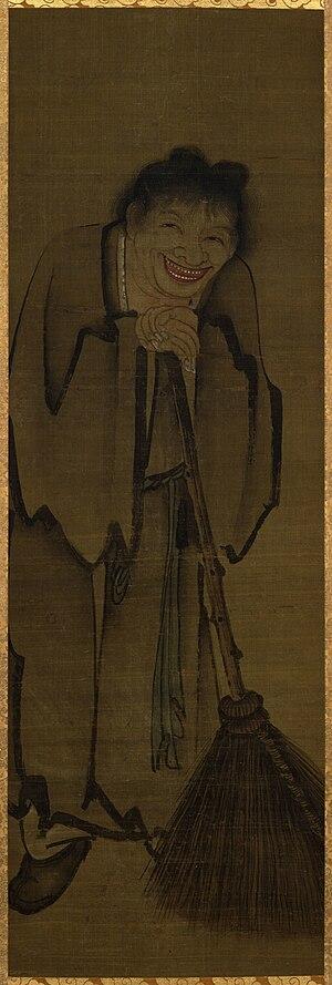 Shide (monk) - Yan Hui, Shi De 拾得. Color on silk. Tokyo National Museum