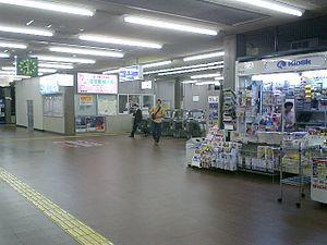 Shijōnawate Station - Concourse