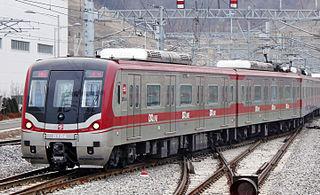 Shinbundang Line part of the Seoul Metropolitan Subway