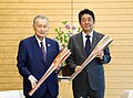 Shinzō Abe and Yoshirō Mori.jpg