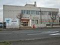 Shiraoi Post Office.jpg