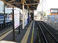 Shizuoka-railway-Mikadodai-station-platform-20101223.jpg