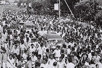 Awami League - Awami League Rally on protest for democracy on Nov 10 1987 in Dhaka