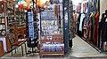 Shops in Prayer Time, Muslim Quarter, East Jerusalem, חנויות בשעת התפילה, הרובע המוסלמי, ירושלים - panoramio.jpg
