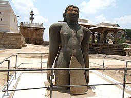 In Indian tradition, Rishabhdev's son Emperor Bharata Chakravartin, after whom India was believed to be named Bharatvarsha attained nirvana at Mount Kailash. Shravanabelagola2007 - 23.jpg