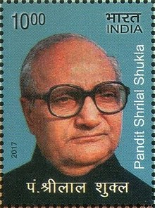 Shrilal Shukla on a 2017 stamp of India
