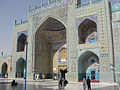 Shrine of Hazrat Ali or The blue mosque.jpg