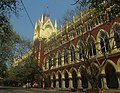 Side view of Main Building of Kolkata high court.jpg
