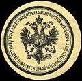 Siegelmarke K.K. Statthalterei Hilfsämter-Direction in Prag W0301281.jpg
