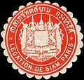 Siegelmarke Legation de Siam - Paris W0223600.jpg