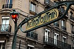 Sign Metropolitain.JPG