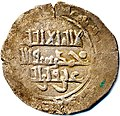 Silver dirham of Nasr ibn Salih.jpg