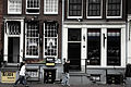 Singel street. Amsterdam, Netherlands, Northern Europe.jpg