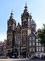 Sint-Nicolaaskerk Amsterdam.jpg