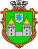 Huy hiệu của Skalat