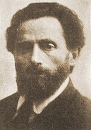 Solomonlosovsky.jpg