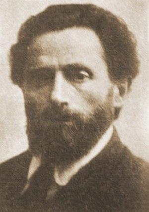 Solomon Lozovsky - Image: Solomonlosovsky