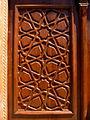 South portal of Golshan Hawza - Wooden New door - Nishapur 1.JPG