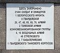 Soviet War Cemetery Warsaw 02.jpg