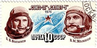 Boris Volynov - Boris Volynov (left) and Vitaly Zholobov (right) on a 1976 U.S.S.R. postage stamp.