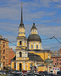 Spb 06-2012 Simeon and Anna Church 02.jpg