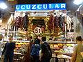 Spice Bazaar, Istanbul - 2014.10.23 (12).JPG