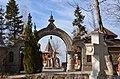Spomenik-kulture-SK154-Manastir-Lesje 20150221 0960.jpg