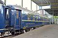 Spoorwegmuseum rijtuig CIWL 4249.JPG